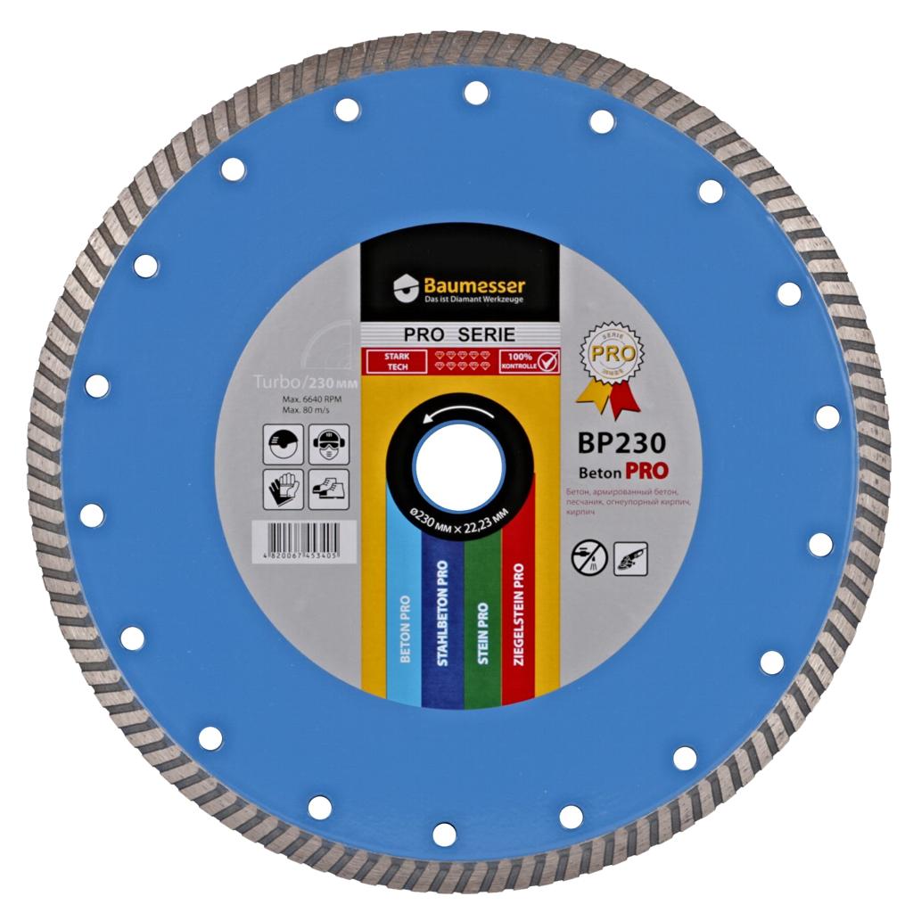 Алмазный отрезной круг по бетону Baumesser 230x2,6x9x22,23 Turbo Beton PRO