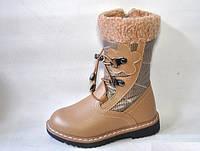 Детские зимние сапоги для девочек светло-коричневого цвета, размер 28 - 17 см