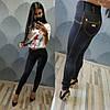 Женские леггинсы джинсы