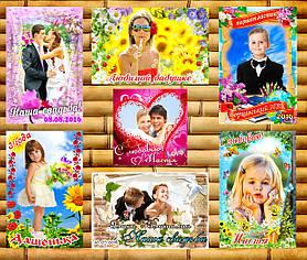 Фото на магнитах - оригинальные Подарки, Призы, Сувениры