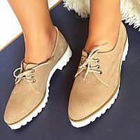Стильные женские туфли для активной ходьбы от TroisRois из натурального замша. 2.0, Натуральная кожа, TroisRois, Бежевый