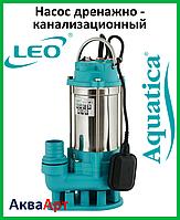 Насос дренажно-канализационный WQDS10-8-0.55SF Aquatica