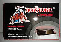 Ловушки приманки для(от) тараканов Дохлокс