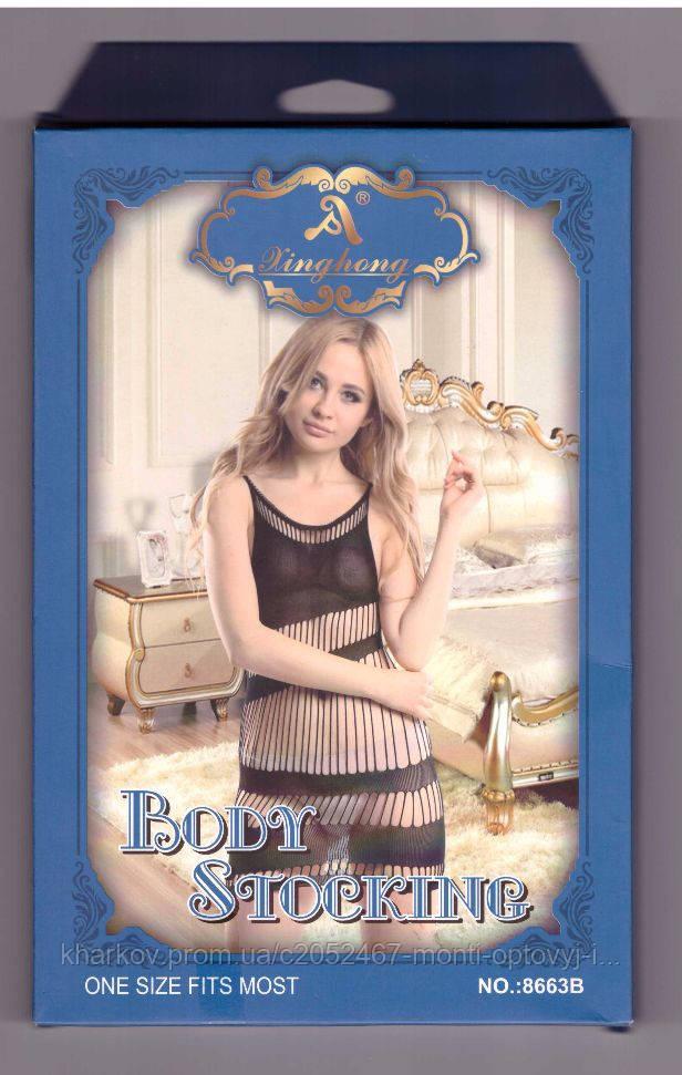 Еротичний плаття