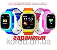 Детские телефон-часы Q 100 с GPS