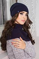 Зимний женский комплект «Эмили» (шапка-колпак и шарф-хомут)