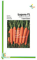 Семена Моркови Лагуна F1( мелкая фасовка)1гр