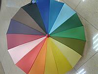 Зонт трость женская радуга на 16 спиц