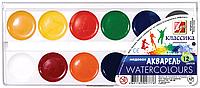 Набор акварельных красок Классика 12цв, Луч