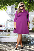 Женское Платье Крокус фуксия (48-72)