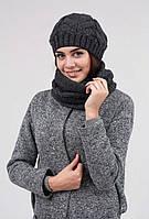 Женский вязанный комплект - шапка и хомут