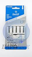 Полотно пильное для лобзика T101AO Rapide (Germany) 5 штук