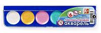 Набор акварельных красок Перламутровых 6цв, Луч