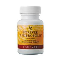 Таблетки Форевер Пчелиный Прополис - Для поддержания защитных свойств организма (60табл.,США)