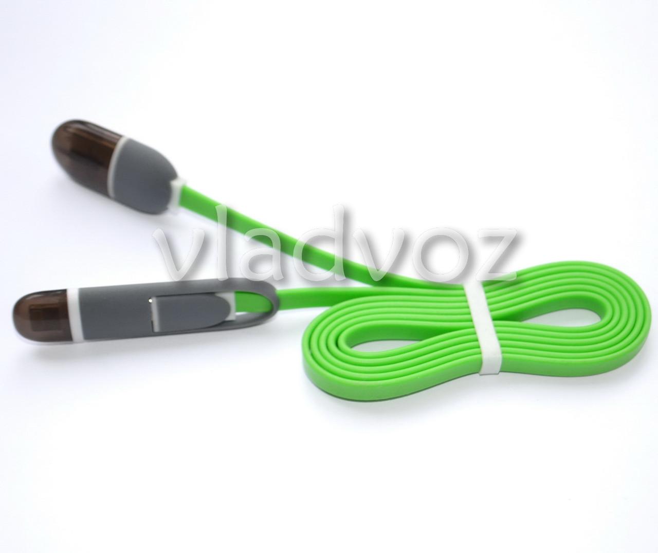 Кабель micro usb iphone 5 5g 5c 5s iPad Mini 2в1 зелёный