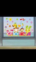 Интерьерные виниловые наклейки для детской комнаты животные мини-поезд 50*50 см