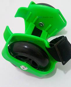 Flashing Roller PU Зелений (2T3008)