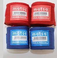 Бинты боксерские (2шт) Эластан + Х-б MATSA MA-0031 (l-3м, красный, синий, черный)