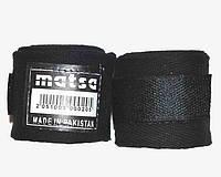Бинты боксерские (2шт) Эластан + Х-б MATSA MA-0031-3(BK) (l-3м, черный)