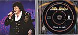 Музичний сд диск ІВО БОБУЛ Пісні для тебе (2004) (audio cd), фото 2