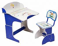 Регулируемая детская парта растишка со стульчиком 2071B синий   Metr+