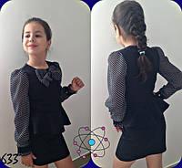 Сарафан школьный 633 /ММ