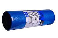 Ролик для занятий йоги 45х15 см PowerPlay синий