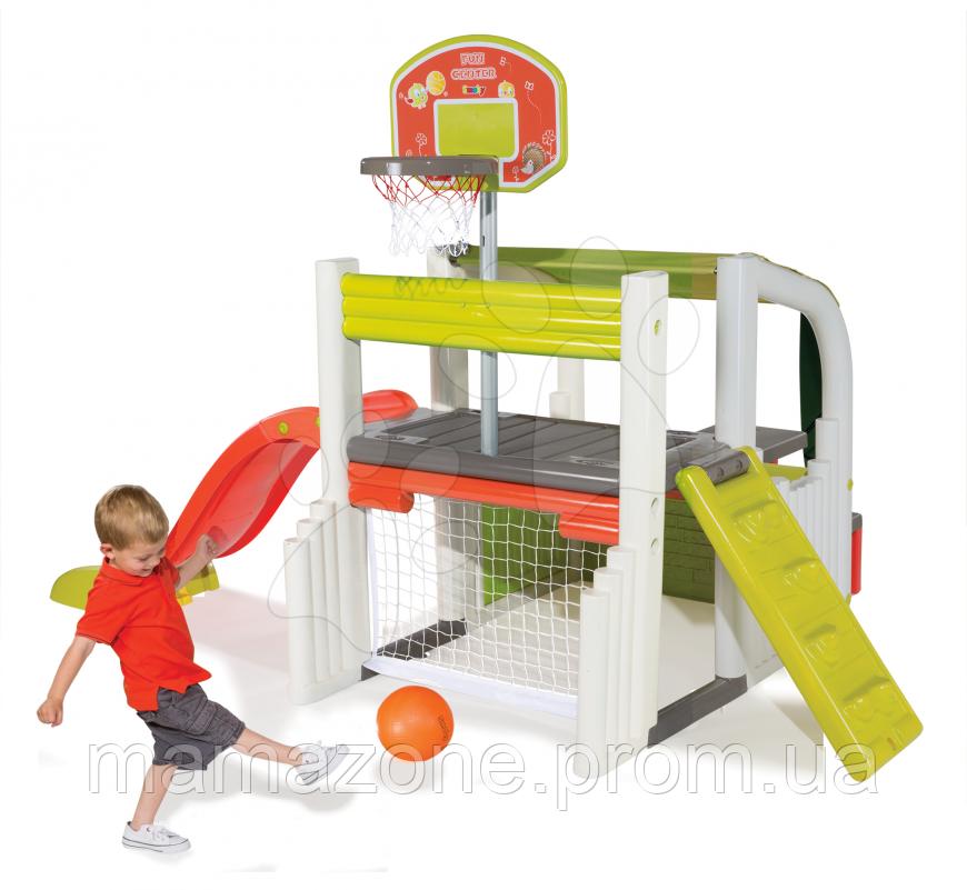 """Игровой комплекс детский Fun Center Smoby 310059  - интернет магазин для всей семьи  """"Папа Мама и Я"""" в Тернополе"""