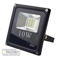 Светодиодный LED прожектор Светкомплект FLS-10 10W 6500K 220V IP66 с увеличенной светоотдачей 800Lm