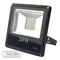 Светодиодный LED прожектор Светкомплект FLS-20 20W 6500K 220V с увеличенной светоотдачей 1600Lm