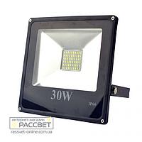 Светодиодный LED прожектор Светкомплект FLS-30 30W 6500K 220V с увеличенной светоотдачей 2400Lm