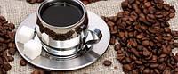 Кофе для похудения - обещания и отзывы