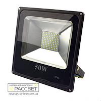 Светодиодный LED прожектор Светкомплект FLS-50 50W 6500K 220V с увеличенной светоотдачей 3750Lm