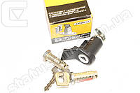 Замок багажника ВАЗ 2115 с ключами и личинками дверей (пр-во Ароки, Димитровград Россия)