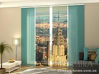 Панельная штора Крайслер Билдинг комплект 4 шт