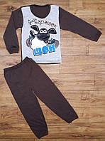 """Детская пижама """"Барашек Шон"""", рост от 86 до 116 см"""