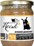 Консерва ПЕСиК мясные деликатесы с телятиной, 500г