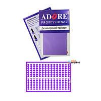 Дизайн ногтей Adore Professional Дизайнерский трафарет Adore Professional