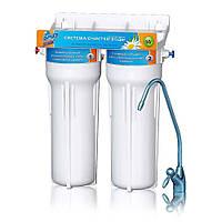 """Двойная система очистки воды """"Фильтр Бриз Диалог"""", проточного типа ,2 ступени очистки"""