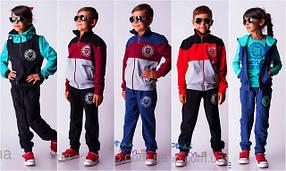Детские спортивные костюмы-РАСПРОДАЖА !!!