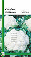 Семена капусты цветной  Сноуболл (любительская упаковка)0,5 гр. (~120 шт.)