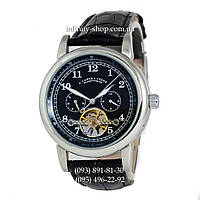 Мужские часы A.Lange&Sohne Glashutte Silver Black