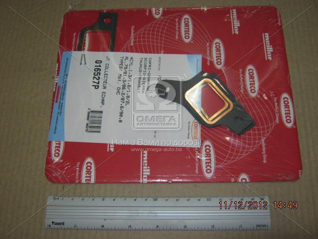 Прокладки коллектора EX (SET 3+1) ФОРД, FORD OHC (пр-во Corteco)