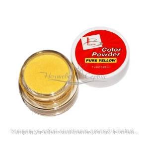 BLAZE Color Powder - цветная акриловая пудра, PURE COLOR YELLOW, 7 мл