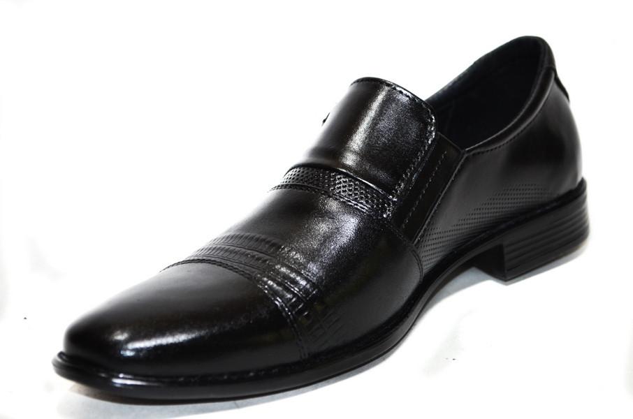 Мужские туфли (арт.262)