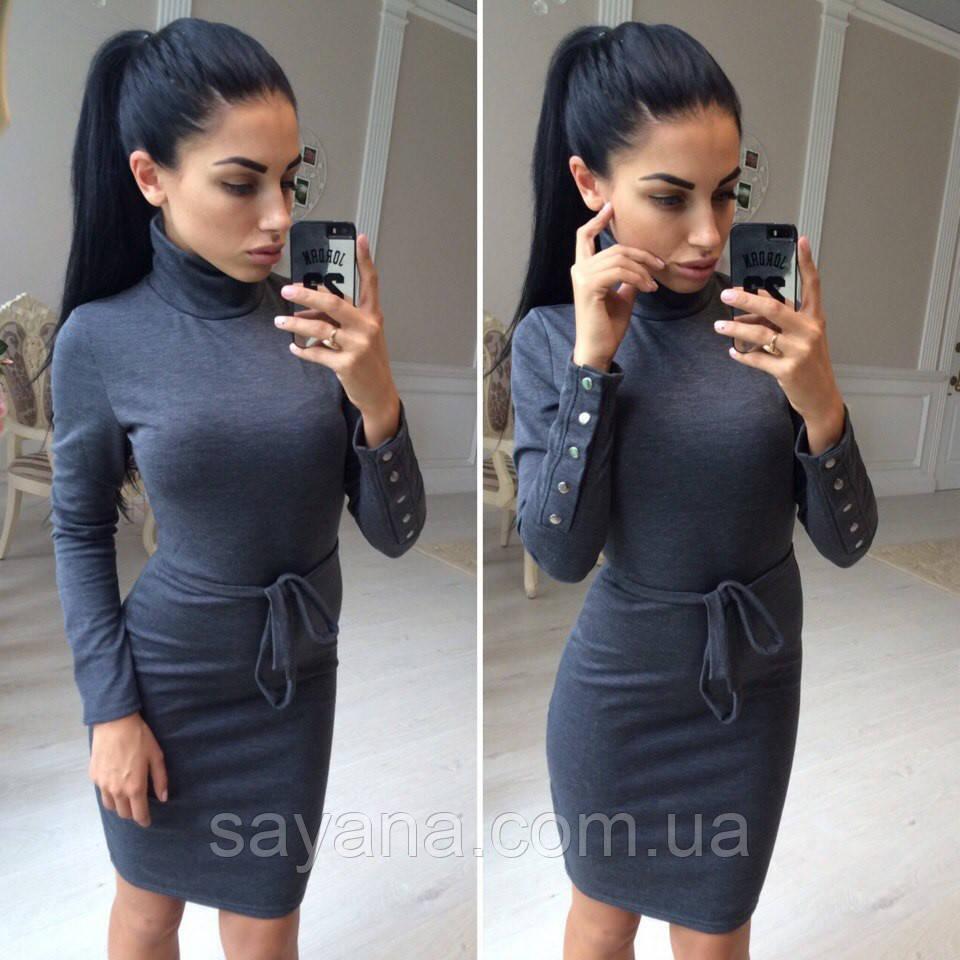 Очень красивое платье под горло с поясом, 2 цвета