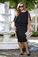Женское Платье Хьюстон черное  (48-72)*