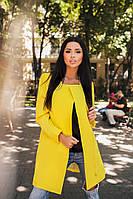 Пальто женское жёлтое  ЛЗ/-014
