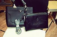 Сумка женская копия оригинала  PRADAi 1:1 черная  набор сумка+сумочка (кожа)