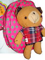Детский рюкзачек для малышей со съемной игрушкой